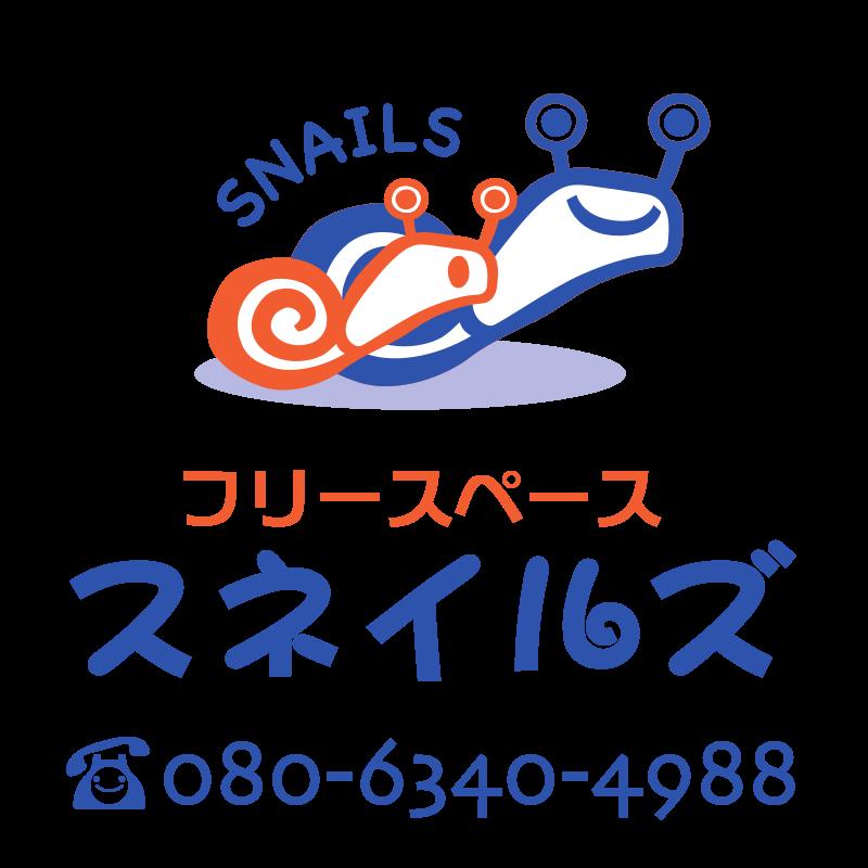 河村小児科内にある不登校のお子さんのためのフリースペース|スネイルズ、まずは不登校外来をお申込みください。電話番号は、080-6340-4988です。