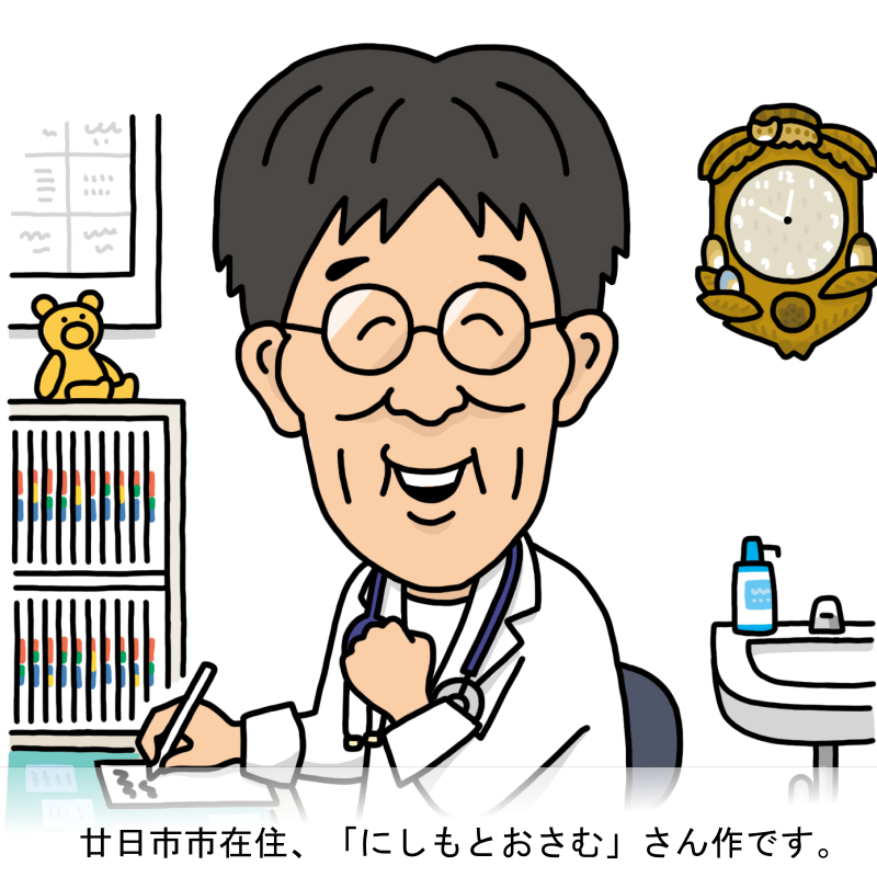 河村隆先生のイラスト